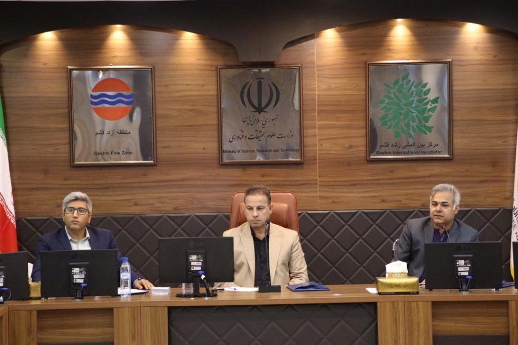 WhatsApp Image 2020 03 30 at 17.59.081 1024x683 - اولین گردهمایی سیلینگ خلیج فارس با حضور اعضای انجمن کایت بردینگ ایران