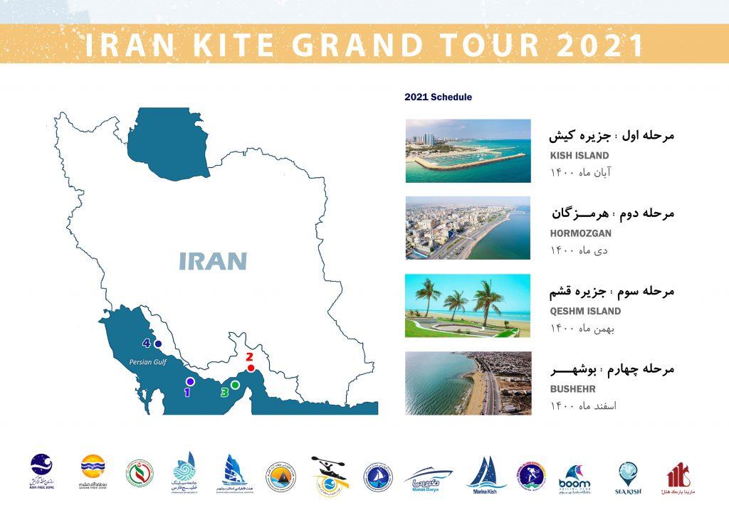 داخلی وب سایت گرند تور11 1024x724 - خلیج فارس ، میزبان تور بزرگ کایت بردینگ ایران